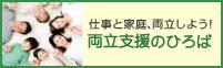 ryoritsu_201x62