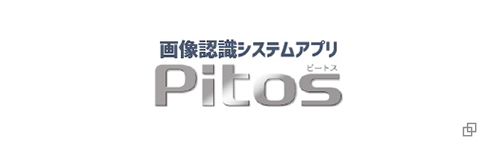 Pitos
